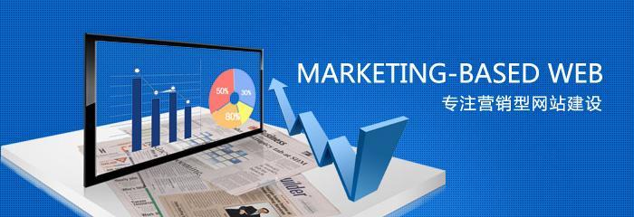 东凤网站建设公司,东升网页设计制作开发网络公司