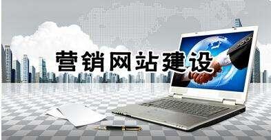 外贸网站建设如何才能满足客户需求